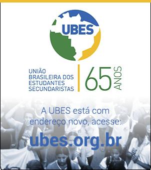 A UBES está com novo endereço, acesse: ubes.org.br